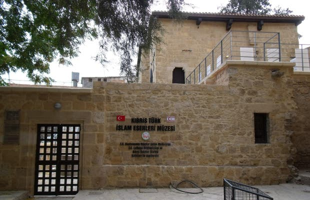 Turkish Cypriot Museum of Islamic Art