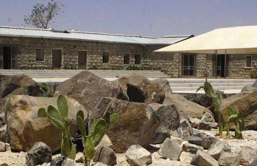 Reserva Natural de Al-Azraq