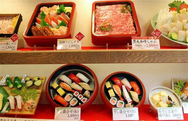 Ganko Sushi