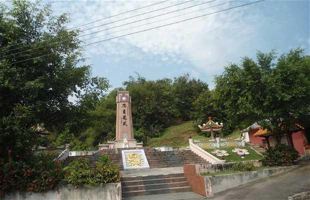 Temple Poh San Teng