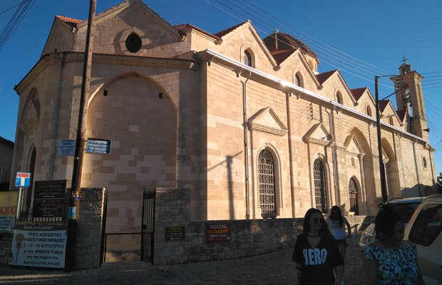 Iglesia Nuestra Señora de la Anunciación