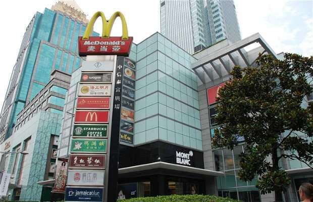 Rua Nanjing