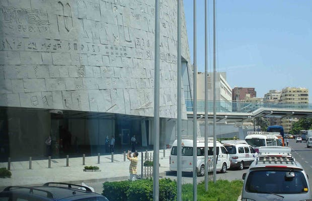 Biblioteca Reale di Alessandria