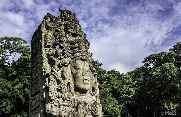 Ruines de Santa Rosa de Copán