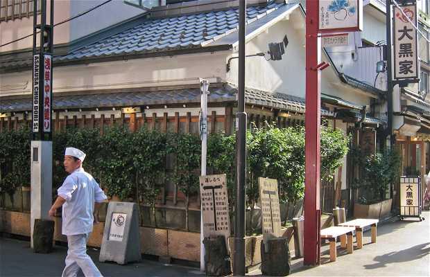 Tempura Daikokuya