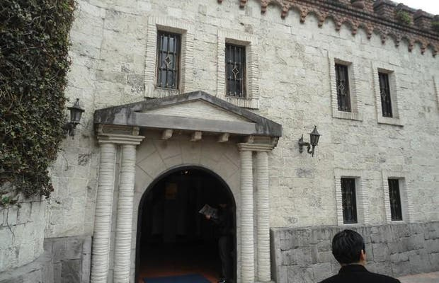 Museo de la Puerta de Loja