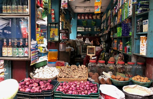 Mullick Bazar