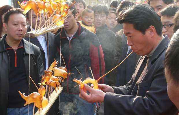 Wuan bo wuan Gardens