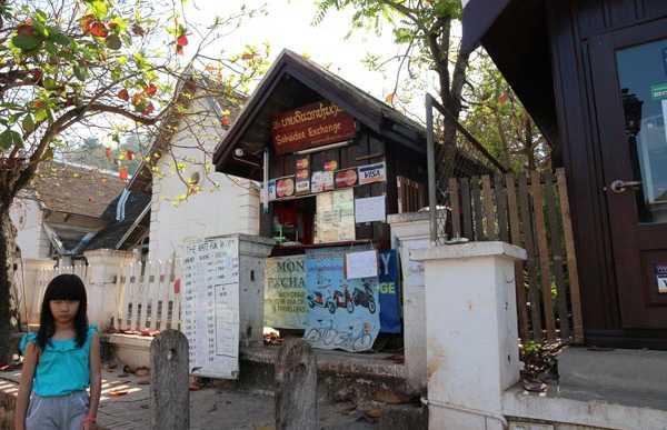 Oficinas de cambio en luang prabang 1 opiniones y 5 fotos - Oficinas de cambio de moneda ...