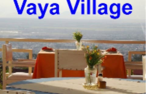 Chez Vaya