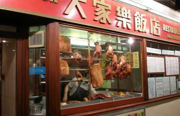 La Chinatown di Londra