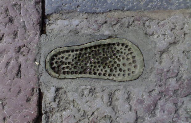 Ruta del León Romano