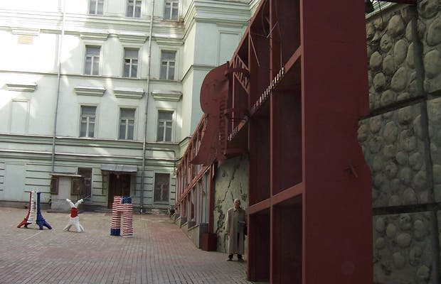 Musée Mayakovski