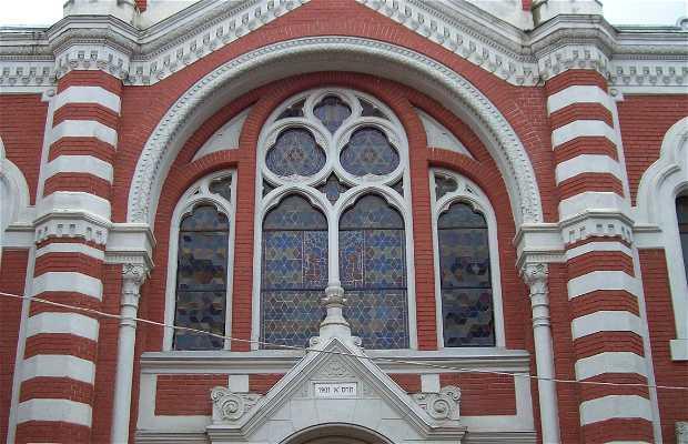 Synagogue of Brasov