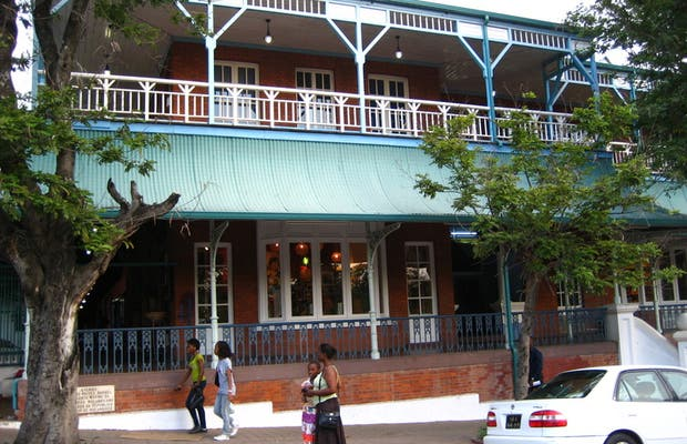 Cultural center franco mozambicain