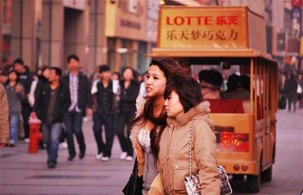 Street Bin Jiang Dao