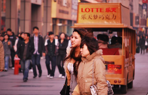 Via Bin Jiang Dao di Tianjin