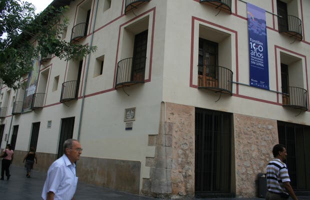 Antigua Universidad de Gandia