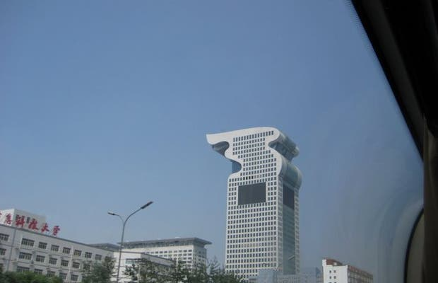 Pangu Plaza buildings
