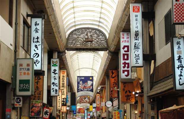 Higashimuki Calle Comercial