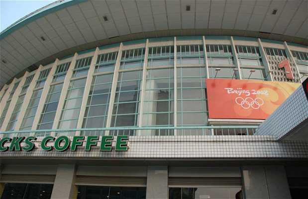 Starbucks (Shanghai Stadium)