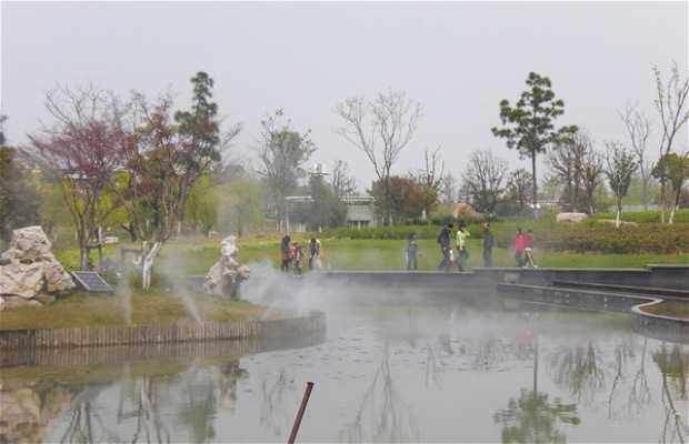 Parque Municipal de Zhangjiagang