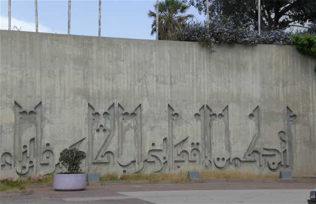 Mur du Souvenir