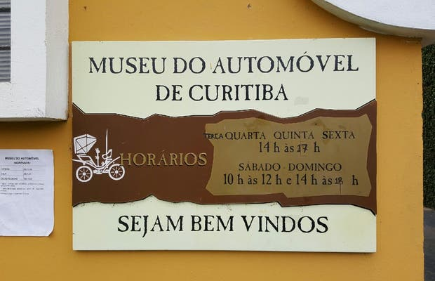 The Automobile Museum