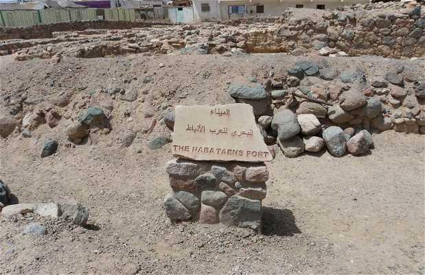Le site de Colina al Mashraba