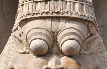 Estatua de Ugra Narsimha