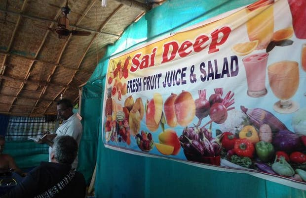 Sai Deep Restaurant