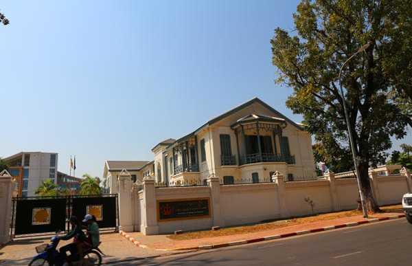 Embajada de Brunei