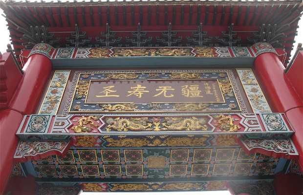 Chinatown Gate (La puerta de China)