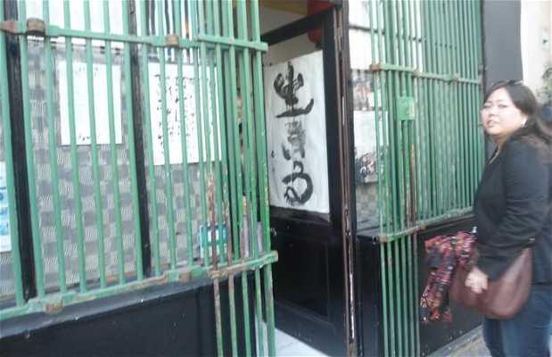 Rakuda restaurant