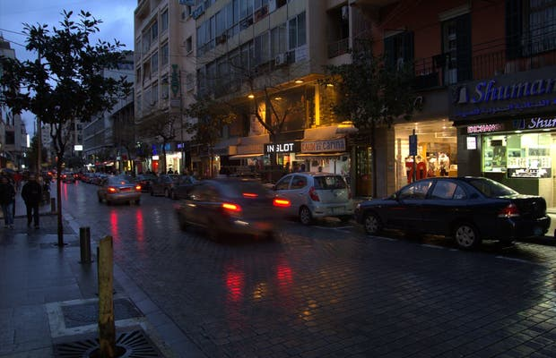 Barrio de Hamra