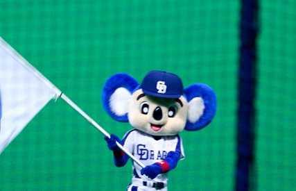 Baseball in Nagoya
