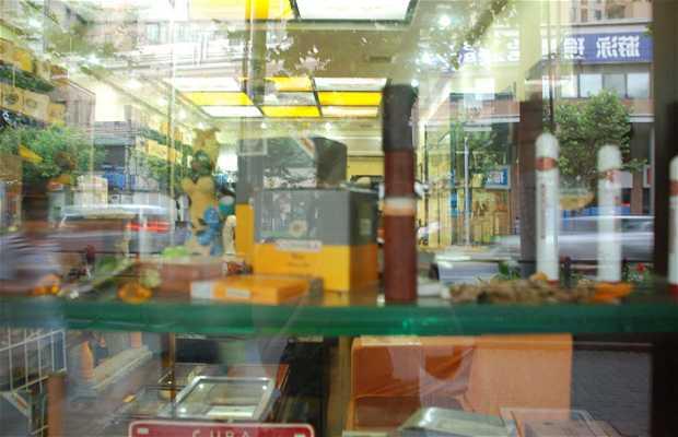 Tienda de productos cubanos