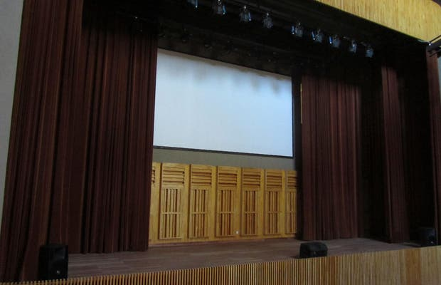 Teatro de la Selva