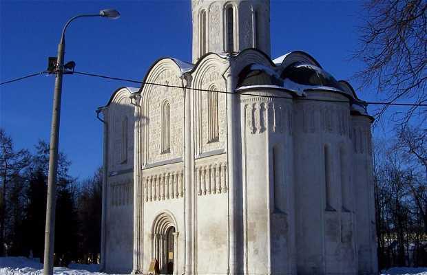 Catedral Santa Dimitrio