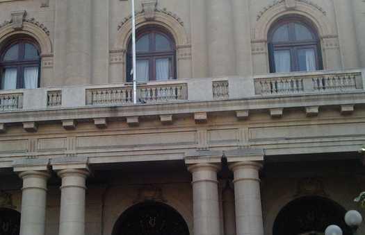 La intendencia Metropolitania
