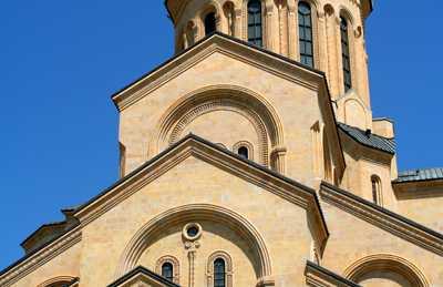 Catedral de Saméba