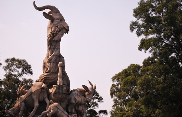 Statue of the Five Goats