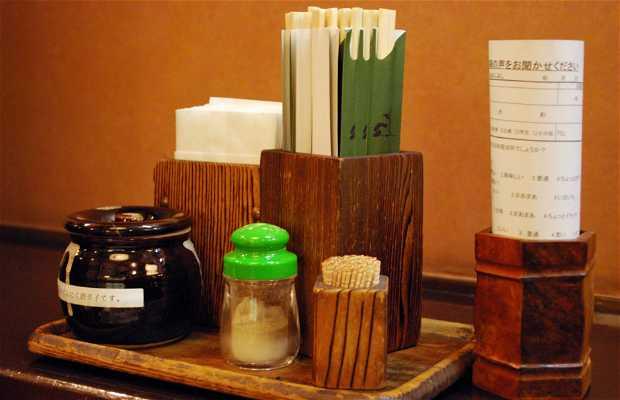 Aoniyoshi Restaurant