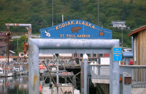 Le port de Kodiak (St. Paul)