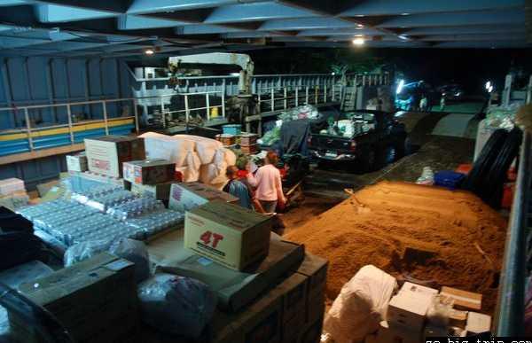 Ferry de noche