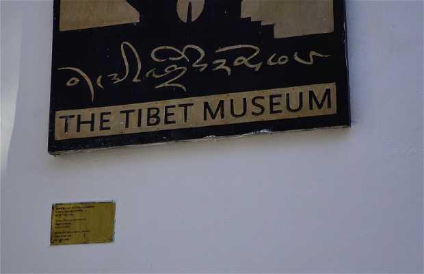Museo Tibetano di Mcleod Ganj