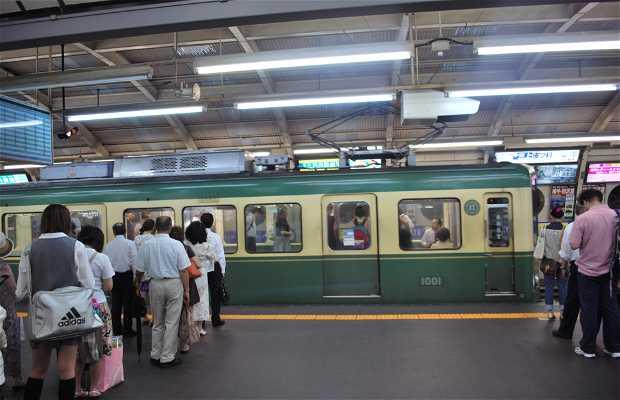 Enoden Fujisawa Station