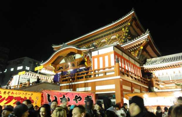 Tempio di Osu Kannon a Nagoya