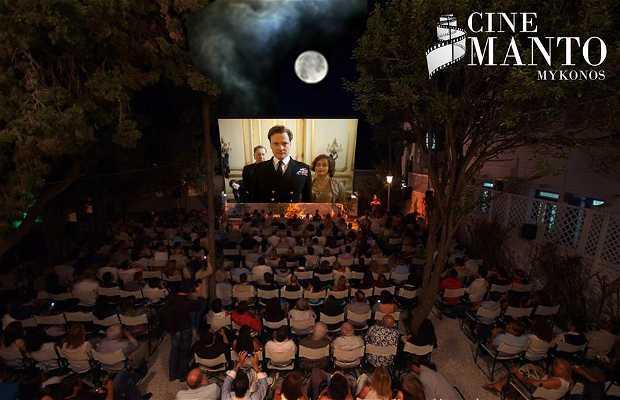 Cine Manto Mykonos