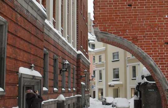 Riga walls
